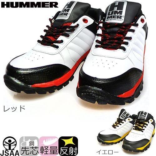 HUMMERハマー/セーフティースニーカー/ハマーHS-007カラー:イエローサイズ:26.0cm品番:HS-007