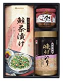 マルハニチロ 茶漬・海苔・瓶詰詰合せ SOK-20K 16-0541-060