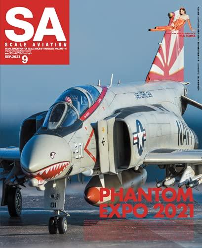 Scale Aviation(スケールアヴィエーション)2021年 09 月号