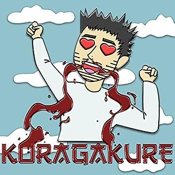 Koragakure