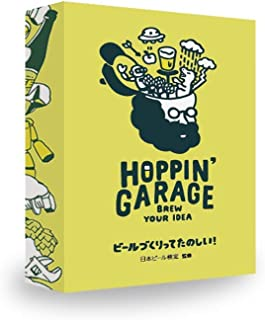 カードゲーム HOPPIN' GARAGE(ホッピンガレージ)