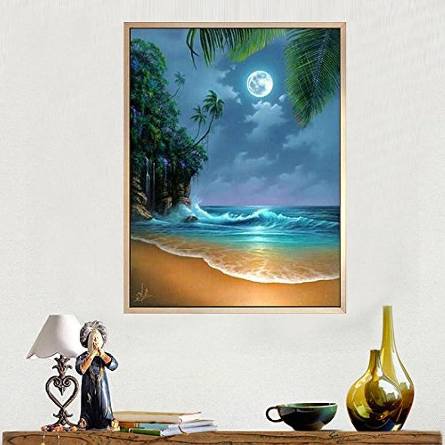 Faraway DIY Seaside Moon Sandbeach Full Round Diamond Painting Seabeach 5D Rhinestone Painting for Wall Decor 16X20inch eaoj3798345879