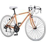 Grandir(グランディール) ロードバイク 700C シマノ製21段変速 サムシフター 2WAYブレーキシステム搭載 Grandir Sensitive 【オレンジ/フレームサイズ:470mm】 46226