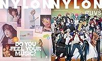 NYLON JAPAN(ナイロン ジャパン) 2020年 8月号 [雑誌]  (表紙:Little Glee Monster / guys表紙:ヒプノシスマイク-Division Rap Battle-)