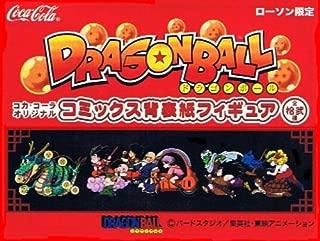 Dragon Ball Coca-Cola original Comics spine Figure first Edition [All 12 species set] (Shokugan) Lawson Limited Dragon Ball