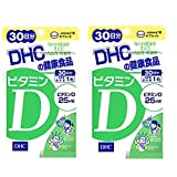DHC ビタミンD3 30日分 × 2袋