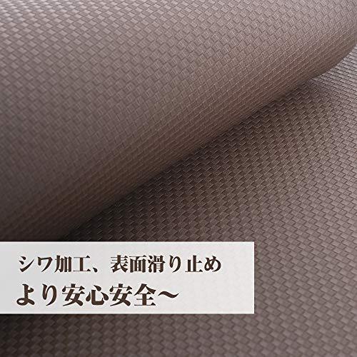 アイテムID:6958739の画像4枚目