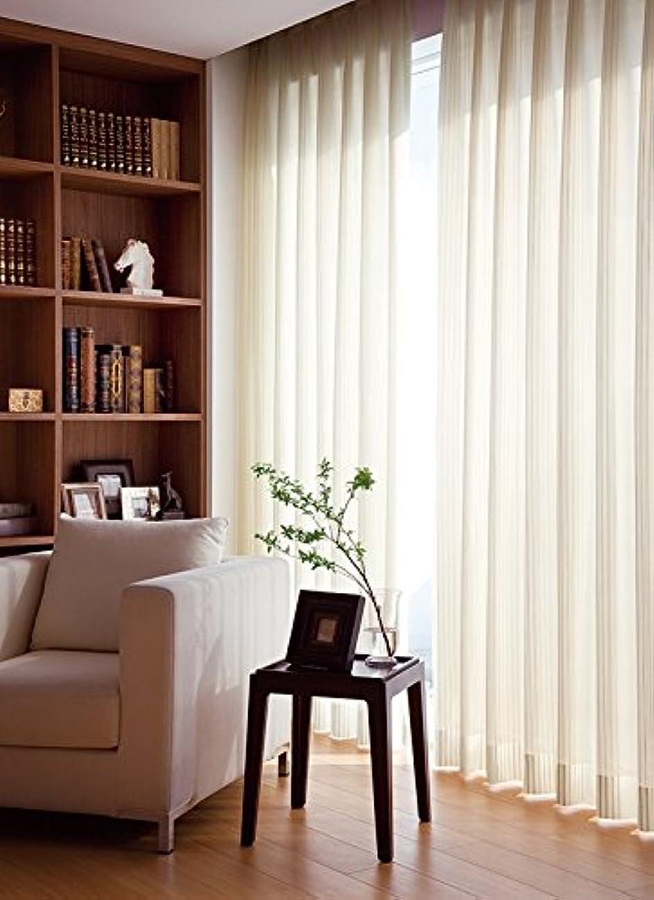 年次の量令状東リ トラッドな印象のストライプ カーテン2.5倍ヒダ KSA60460 幅:100cm ×丈:230cm (2枚組)オーダーカーテン