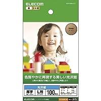 (9個まとめ売り) エレコム 光沢紙 美しい光沢紙 EJK-GANL100