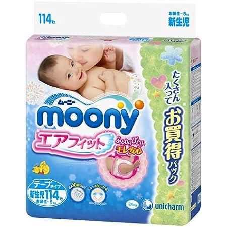 【テープ 新生児サイズ】ムーニーエアフィット オムツ (5000gまで)114枚