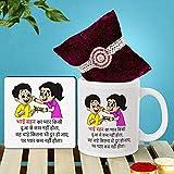 TIED RIBBONS Raksha Bandhan Rakhi Bracelet for Brother Combo Gift for Bhaiya Rakhi Coffee Mug Coaster with Wishes Card