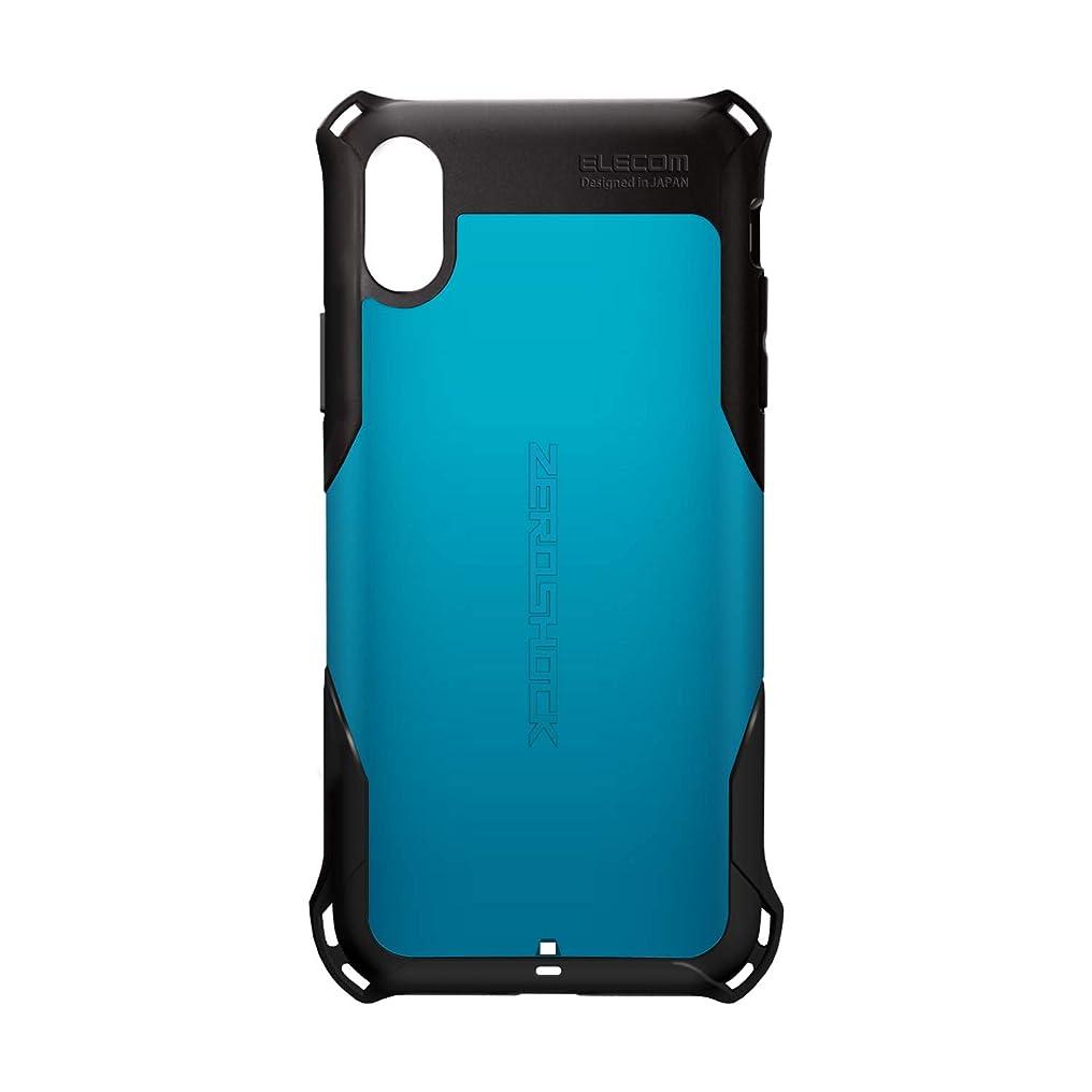 小康植生倫理エレコム iPhone Xs ケース 衝撃吸収 ZEROSHOCK スタンダード 衝撃吸収【落下時の衝撃から本体を守る】 iPhone X対応 ブルー PM-A18BZEROBU