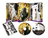 劇場版「猫侍」DVD[DVD]