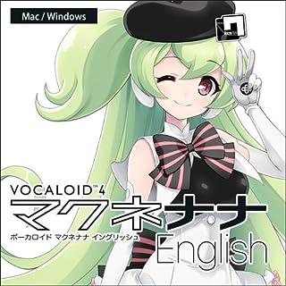 VOCALOID4 マクネナナ English ダウンロード版|ダウンロード版