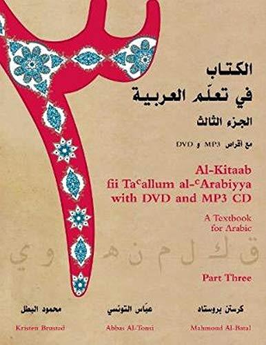 Al-Kitaab fii Ta'allum al-'Arabiyya - A Textbook for Arabic: Part Three (With DVD and MP3 CD)(Arabic and English Edition