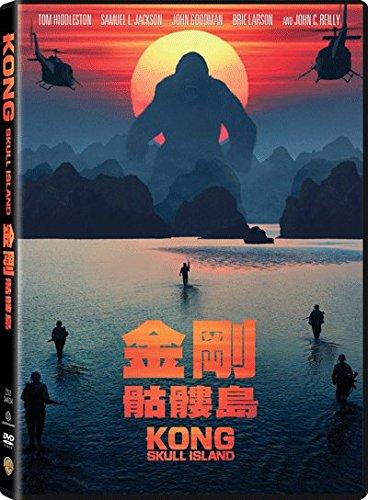 Kong: Skull Island (Region 3 DVD / Non USA Region) (Hong Kong Version / Non USA Region) 金剛: 骷髏島