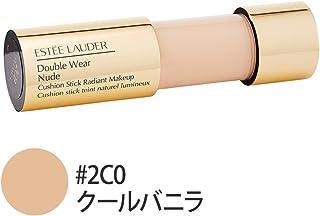 Estee Lauder Double Wear Nude Cushion Stick Radiant Makeup 2C0 Cool Vanilla, 0.47 Ounce, 68.04 g