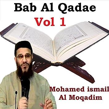 Bab Al Qadae Vol 1 (Quran)