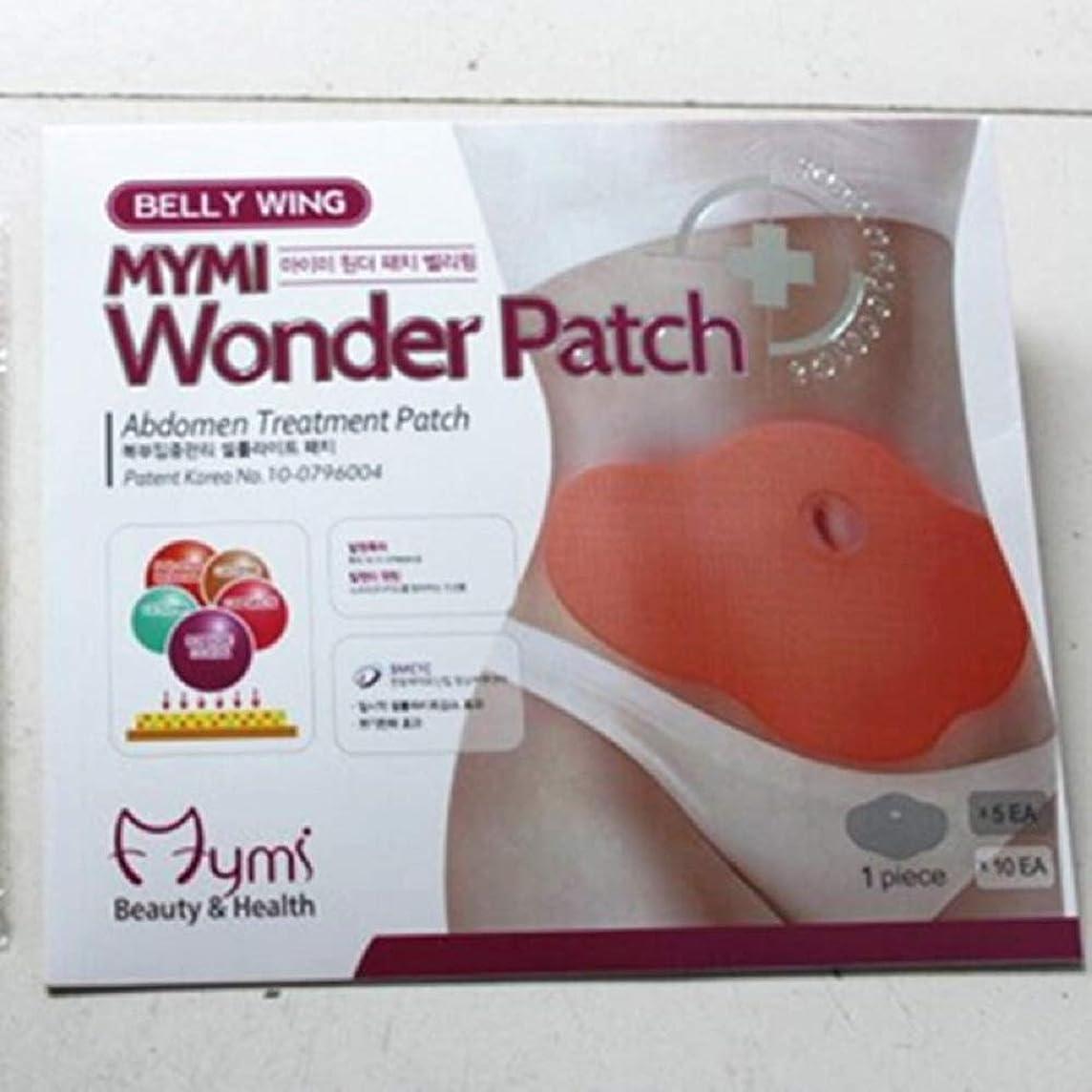 Weight Loss- 10Pcs/Box MYMI Wonder Slimming Patch Belly Abdomen Fat Burning Slim Patch Navel Stick Plaster