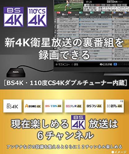 Panasonic(パナソニック)『VIERA4K有機ELテレビTH-55GZ1000』