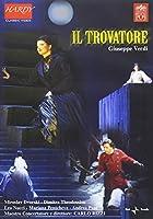 ヴェルディ:イル・トロヴァトーレ [DVD]