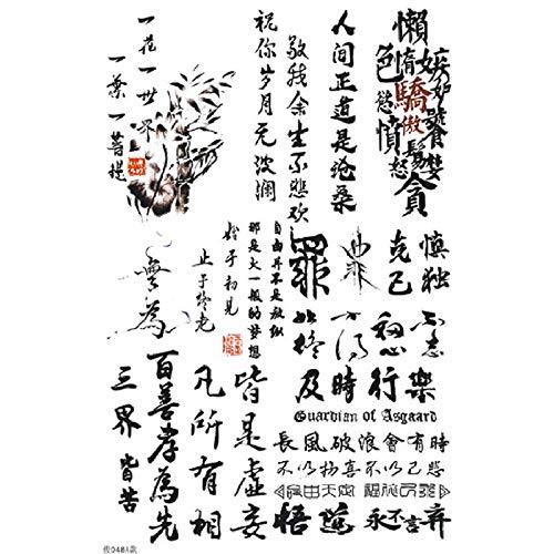 Temporäre Tattoo Transfer Sticker - Männer und Frauen voller Arm Tattoo Aufkleber, chinesisches Schriftzeichen, wasserdicht, geeignet für alle Skins, 1 Blatt