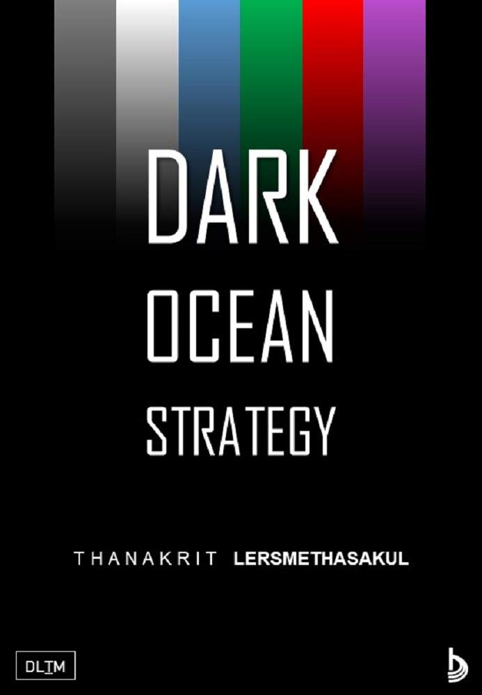 Dark Ocean Strategy (DLTM Series Book 1)