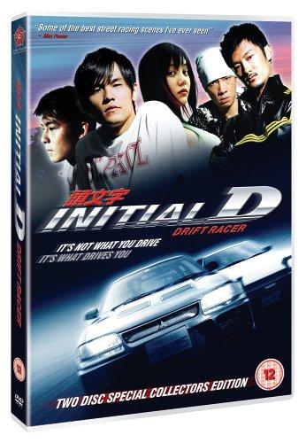 Initial D Drift Racer [UK Import]