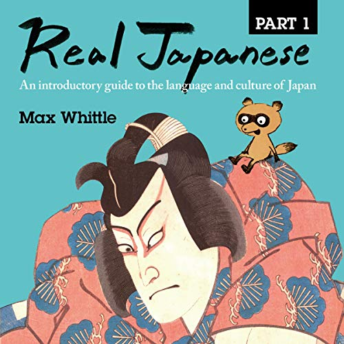 Real Japanese, Part 1 cover art