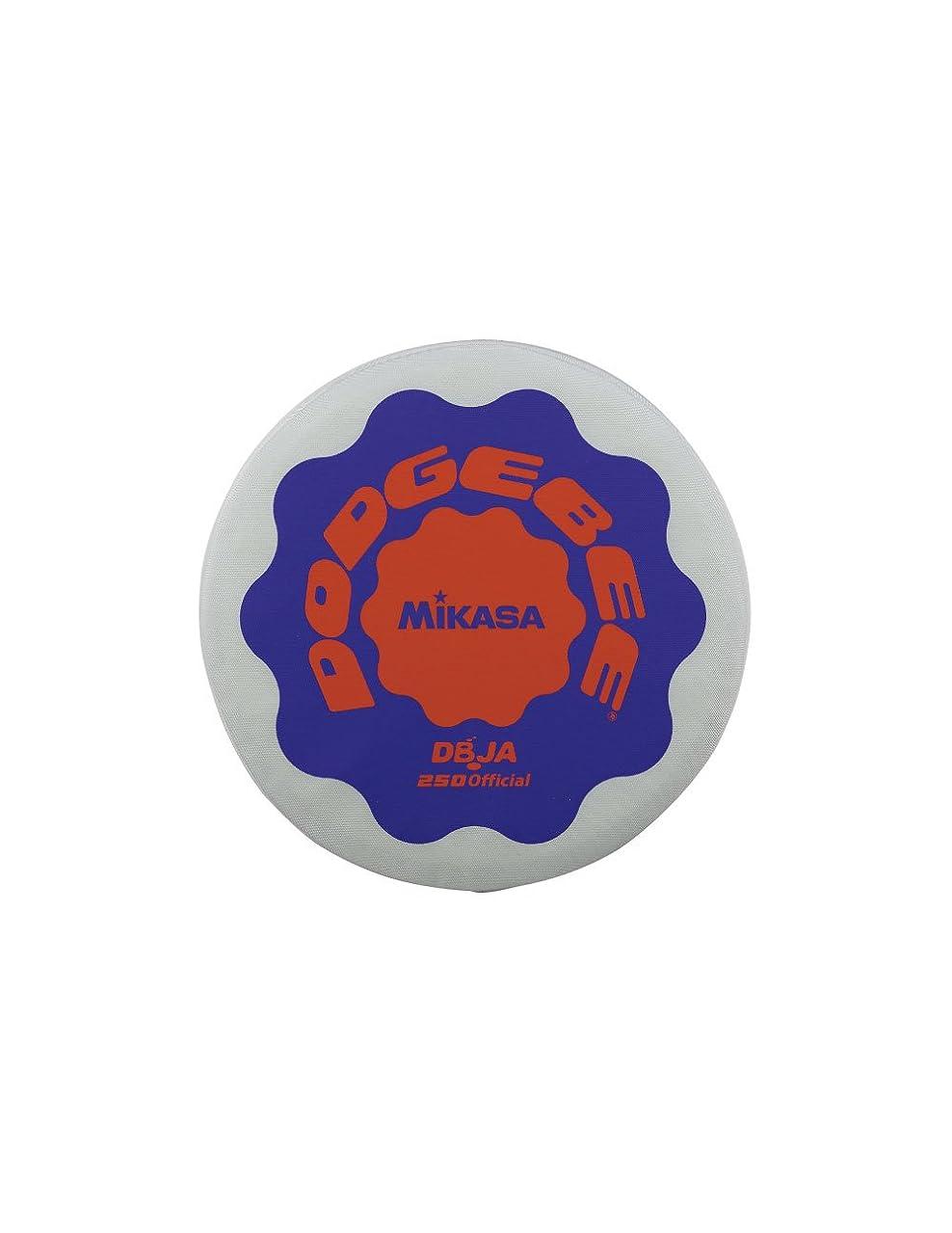 脅威学校教育嵐のミカサ ドッヂビー250ミカサモデル ブルー 協会認定 DBJA250-BL [並行輸入品]
