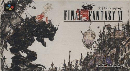ファイナルファンタジー6