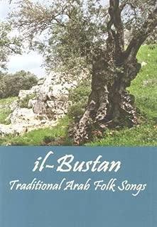 Il- Bustan: Traditional Arab Folk Songs (English and Arabic Edition)