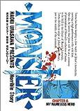 MONSTER: 名なしのヒーロー (8) (ビッグコミックス)