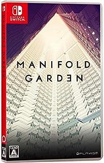 マニフォールド ガーデン - Switch (【初回特典】オリジナルサウンドトラック、無限につながる特製マスキングテープ 同梱)