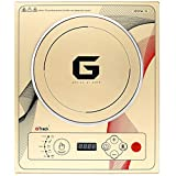 G Track Induction Cooktop Sleek Golden Design Touch Sensor Controls Preset Functions Auto Shut Off Over Heat Protection, 2000W (2 Year Warranty)