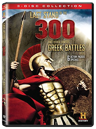 Last Stand of the 300 and Other Famous Greek Battles [DVD]