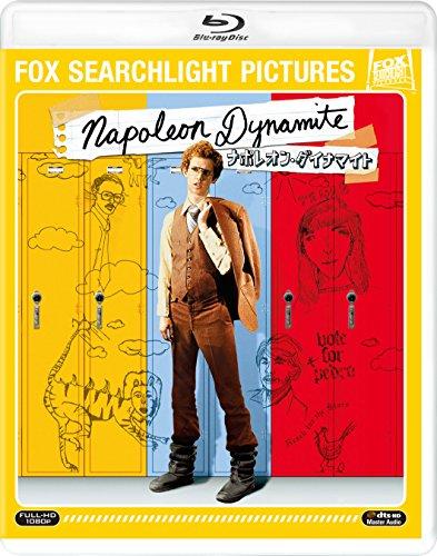 ナポレオン・ダイナマイト [AmazonDVDコレクション] [Blu-ray]