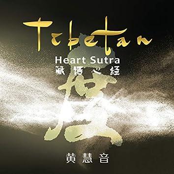 Sutra del Corazón Tibetano