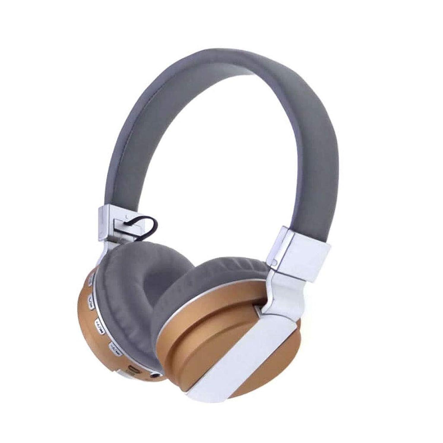 長老一般的な顕現Bluetoothヘッドセットノイズリダクション機能Bluetoothワイヤレス音楽食べるチキンヘッドフォン音楽ワイヤレスヘッドフォン (Color : Brown)