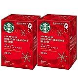 ネスレ スターバックス オリガミ パーソナルドリップ コーヒー ホリデーシーズン ブレンド 4袋 ×2箱 レギュラー(ドリップ)