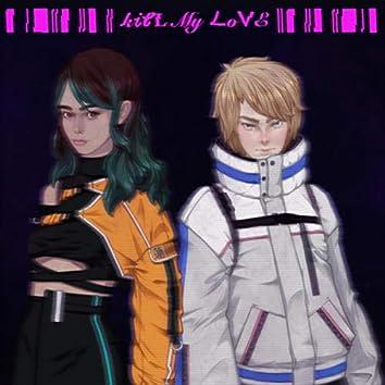 Kill My Love (feat. 蓮)