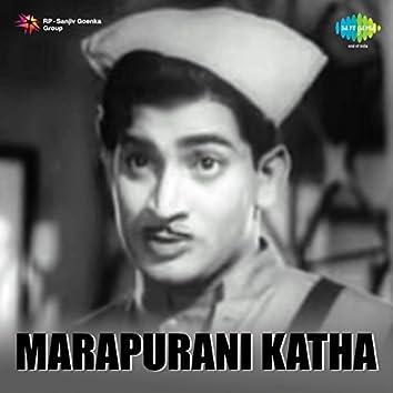 Marapurani Katha (Original Motion Picture Soundtrack)