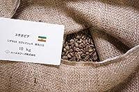 エチオピア シダモG4 デカフェ【液体CO2処理】コーヒー生豆 グラム販売 (800g)