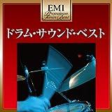 Premium Twin Best Series - Drums Sounds