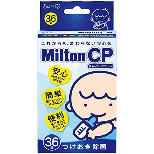 キョーリン製薬『MILTON(ミルトン)CP錠剤タイプ』