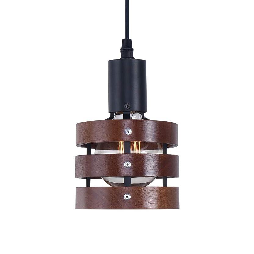 予約敵不適OYI 和風 ペンダントライト 北欧 LED ウッドシェード 木製 モダンなデザイン レトロな照明 コンパクト ブラウン 口金E26 引掛けシーリング 1灯