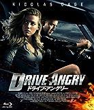 ドライブ・アングリー[Blu-ray/ブルーレイ]