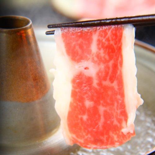 馬肉 特上 馬肉スライス(加熱用・約500g/パック)