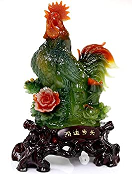 XDFGV Statues Decor Sculptures Statues Chinese Zodiac Jade Jade Rooster Decoration Decoration Crafts