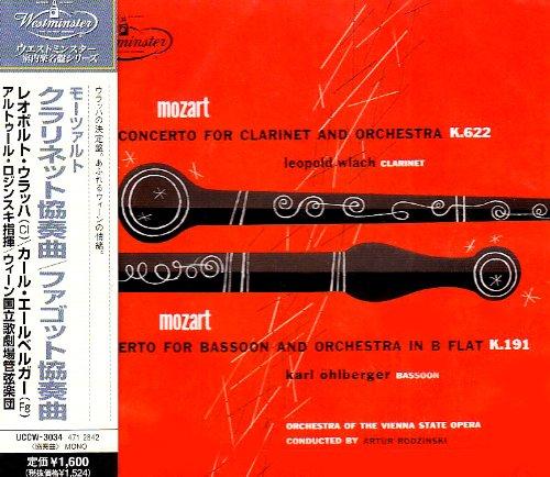 モーツァルト:クラリネット協奏曲&ファゴット協奏曲